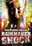 オカダ・カズチカ RAIN MAKER SHOCK[DVD]