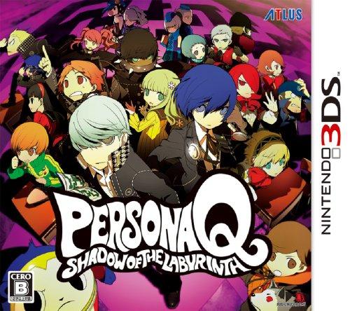 ペルソナQ シャドウ オブ ザ ラビリンス - 3DSの詳細を見る