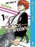 ROBOT×LASERBEAM 1 (ジャンプコミックスDIGITAL)