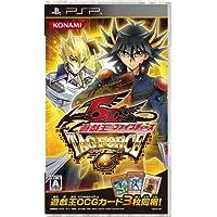 遊戯王ファイブディーズ タッグフォース6 - PSP