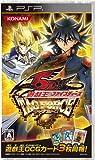 遊戯王ファイブディーズ タッグフォース6 - PSP コナミデジタルエンタテインメント