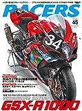 RACERS Vol.45 (レーサーズ)