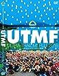ウルトラトレイル・マウントフジ2016 (ULTRA-TRAIL Mt.FUJI 2016)