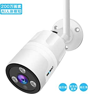 ワイヤレス防犯カメラ 屋外, GENBOLT AI 人体検知 監視カメラ 200万画素 WiFi IPネットワークカメラ 1080P FHD 2.1mmレンズ 110°超広角, 双方向音声 ONVIF IP66防水 遠隔監視 暗視撮影 動体検知警報,Eメールで画像を送ります,Micro SDカード録画対応(最大128GB),家の見守り、3個高品質赤外線LED搭載 30mの夜間視界,耐久性のあるケーシング,日本語対応する無料APP,Instagramで人気1000 以上,30日間返金保証,終生技術サポート