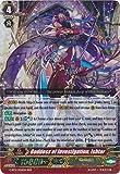Goddess of Investigation, Ishtar - G-BT11/004EN - RRR - G Booster Set 11: Demonic Advent