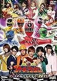 烈車戦隊トッキュウジャー ファイナルライブツアー2015[DVD]