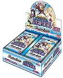 バトルスピリッツ ディーバブースター 詩姫学園 ブースターパック【BSC28】(BOX)