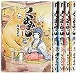 くまみこ (KADOKAWA) コミック 1-5巻セット (MFコミックス フラッパーシリーズ)