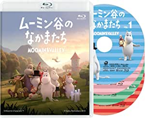【メーカー特典あり】ムーミン谷のなかまたち 通常版Blu-ray-BOX(クリアファイルA4付)