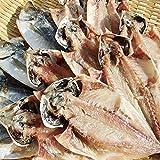 日本海の鯵干物!【アジ開き一夜干し】1kgセット(16-20尾程度入)〔冷凍〕