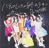 7's Up-PASSPO☆