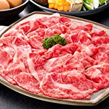 日本三大和牛の1つ 「認証近江牛 切り落とし 1kg (250×4パック)」