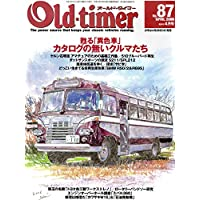 Old-timer (オールドタイマー) 2006年 04月号