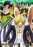 ONE PIECE ワンピース 18THシーズン ゾウ編 piece.4[DVD]