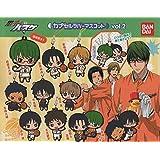 黒子のバスケ カプセルラバーマスコット vol.2 全10種 セット