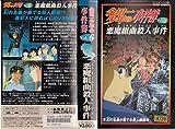 金田一少年の事件簿のアニメ画像