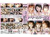 ドリームウーマンBEST2 長谷川瞳・堤さやか [DVD]