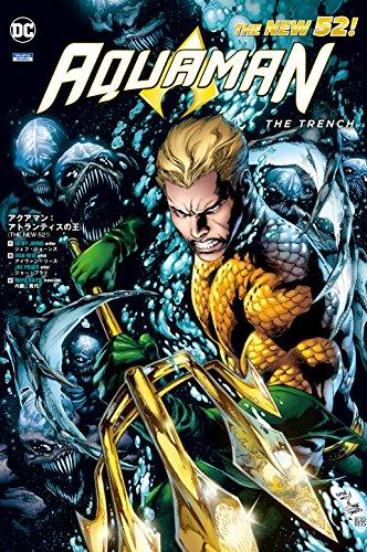 アクアマン:アトランティスの王(THE NEW 52!) (ShoPro Books THE NEW52!)