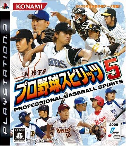プロ野球スピリッツ5 - PS3の詳細を見る