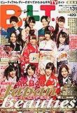 B.L.T.関東版 2011年 02月号 [雑誌]