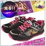 プリンセスのフラッシュスニーカー!! 【 Disney ディズニー プリンセス 2 光る 靴 運動靴 7224 】 (17cm, ブラック)