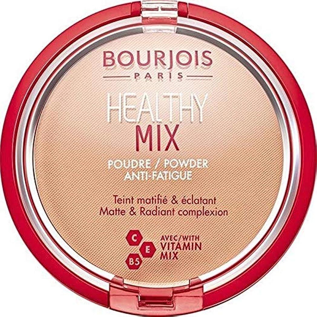 ライオン恩恵印象的[Bourjois ] ブルジョワヘルシーミックスは粉末3を押します - Bourjois Healthy Mix Pressed Powder 3 [並行輸入品]
