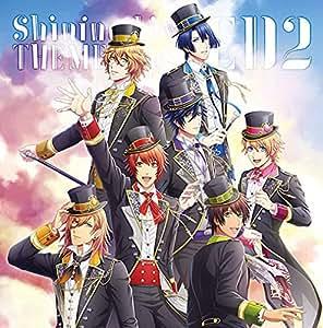 うたの☆プリンスさまっ♪Shining Live テーマソングCD2