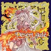 Desert gale