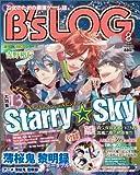 B's-LOG 2011年8月号 [雑誌]