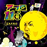 アフロ11号 [CD+DVD] / A.F.R.O (CD - 2012)