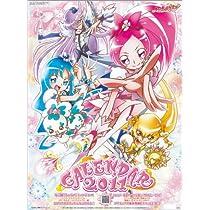 ハートキャッチプリキュア! 2011年 カレンダー