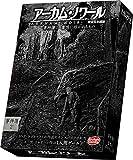 アーカム・ノワール:事件簿2 完全日本語版