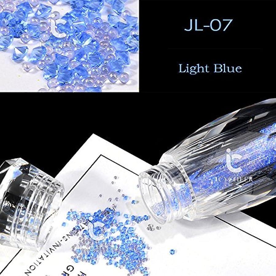 確認結晶司書ICYCHEERネイルグリッターABクリスタルガラスマイクロネイルアート眩しいキャビアビーズ3Dピクシーマーメイドネイルのヒントマニキュアデコレーション (JL07)
