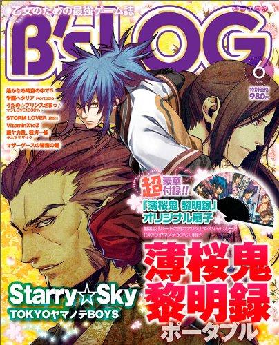 B's-LOG 2011年6月号 [雑誌]の詳細を見る