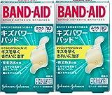 【まとめ買い】BAND-AID(バンドエイド) キズパワーパッド ふつうサイズ 10枚×2個