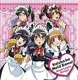 「会長はメイド様!」Maid Latte Songs!(仮)