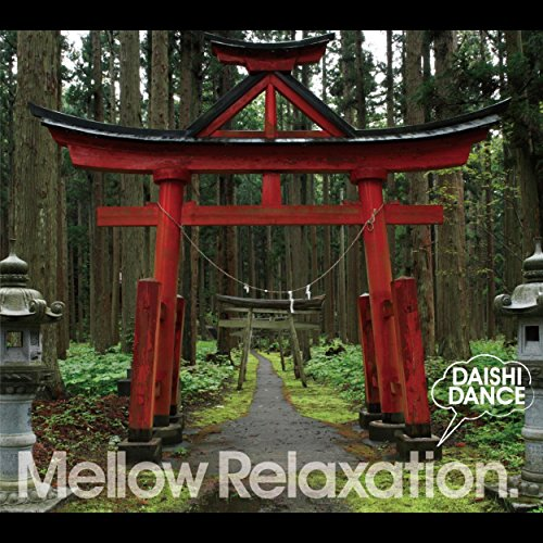 beatlessBEST. Mellow Relaxation.