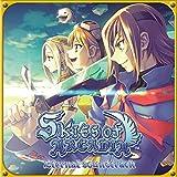 Skies Of Arcadia - Eternal Soundtrack