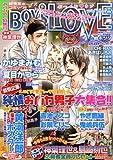 Boy's LOVE (ボーイズラブ) 2008年 08月号 [雑誌]