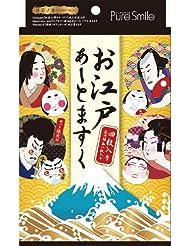 日亚: pure smile 江户时代 歌舞伎 补水保湿面膜 4片 ¥60