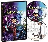 コララインとボタンの魔女 3Dプレミアム・エディション[DVD]