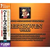 ベートーヴェン交響曲全集 ( CD6枚組 ) BCC-520 -