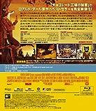 ファンタスティック Mr.FOX [AmazonDVDコレクション] [Blu-ray] 画像