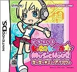 ピンキーストリート キラキラ☆ミュージックアワー(通常版)