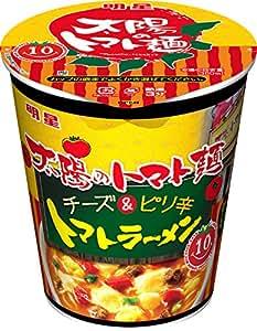 明星 太陽のトマト麺 チーズ&ピリ辛 トマトラーメン 98g×12個