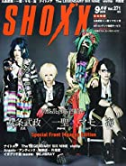 SHOXX(ショックス) 2015年 09 月号 [雑誌]()