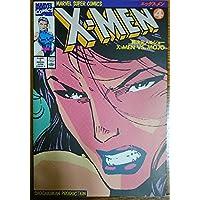Xーmen 4 異次元人モジョー (マーヴルスーパーコミックス)