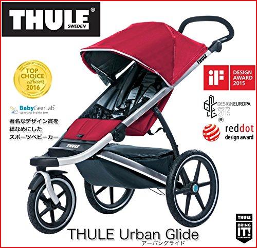 スーリー・アーバングライド(色:マーズ)THULE Urban Glide Mars スポーツベビーカー北欧テイストの洗練されたデザインとアスリート向けの多彩な機能。スウェーデンの名門THULEの意気込みが感じられる傑作です。2015年、iF デザイン賞、red dot 賞受賞。2016年Design EUROPA賞、2016年トップチョイス賞受賞。欧米で話題のスポーツベビーカー