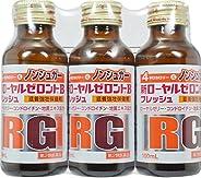 【第2類医薬品】新ローヤルゼロントBフレッシュ 100mL×3