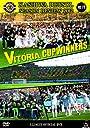 柏レイソル シーズンレビュー2012増刊 VITORIA~CUP WINNERS DVD